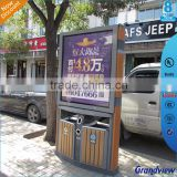 Newest design advertising waterproof recycle led trash bin light box                                                                         Quality Choice