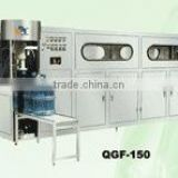 3/5 Gallon Bottle Washing-Filling-capping Machine (5gallon Filling Machine filling machine 5 gallon barrel line)
