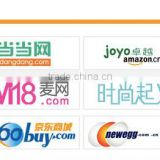 Buying agent special from China Taobao;Tmall;360buy to Singapore (top taobao agents/5% taobao agent/taobao agent in china)