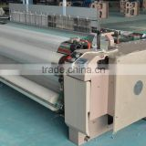 Hot speed medical gauze making machine/gauze bandage making machine/medical gauze weaving loom