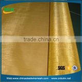 Factory price high quality brass wire mesh cloth / copper mesh fabric for industry liquid gas filter