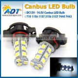 18 SMD FOR AUDI A3 LED XENON WHITE DRL SIDELIGHT BULB CANBUS ERROR FREE PS19W H16