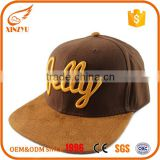 Custom cheap 6 panel flat peaked leather 3D embroidery snapback caps