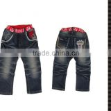 Hot Sale Extensible Waist Printed Kids Jeans
