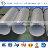 chemical acid resistant steel pipe/food degree pe lining steel pipe
