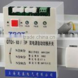 QTQ1 series double power auto transfer switch