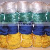 Inquiry about types of fishing net price of nylon per kg hot sell