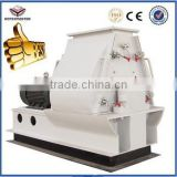 New Condition Poultry Feed Grinding Machine / Corn/Maize Feed Hammer Mill Equipment Price