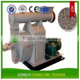 Ring die pellet size 2-12mm cattle feed making machine price