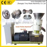 (J) Various pellet diameter flat die pellet mill/Samll Home Use Wood Pellet machine for wood waste