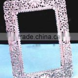 Metal antique engraved photo frame, silver plated photo frame, beautiful photo frame