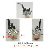 Water pump generator carburetor for honda GX120 GX160 GX200 168F 170F 5.5HP 6.5HP engine
