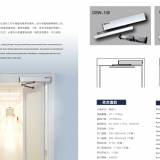 VERY POPULAR AND HOT SALE CHINESE FOLDING AUTOMATIC DOOR
