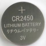 3V lithium battery Cr2450 Button Coin Cell Battery