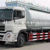 Dongfeng Bulk-powder Tanker Truck/Power transport/Cummins engine