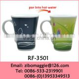 Conic 12oz Professional Wholesale Ceramic Color Changing Cup for Daily Use Drinking Cup