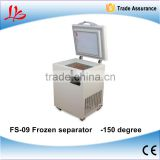 2016 LY FS-09 professional LCD Screen Freezing Separator Machine 13 inch For Mobile Phone Refurbish