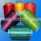 bright polyester spun yarn for scarf