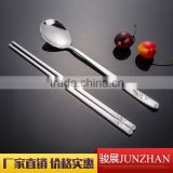 LFGB food safe stainless steel spoon and chopsticks set-- Korean style, hotsell