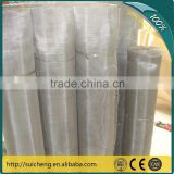 Guangzhou Manufacturer 50 Micron/300 Micron/500 Micron Stainless Steel Wire Mesh (Factory)