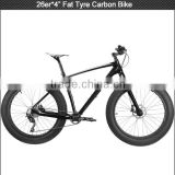 "2016 New model fat bike/carbon fiber fat tires bike with 4"" tyre/ 26*17"" Aluminium fat bike                                                                                         Most Popular"