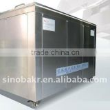 Ultrasonic Cleaner BK-12000A