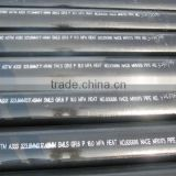 ASTM A106 grade B seamless carbon steel pipe                                                                         Quality Choice