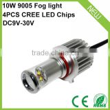 White yellow changing 9005 led fog light for bmw 10W 6000K 600lm 4pcs led chips