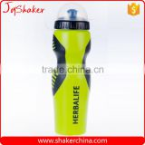 Shenzhen Factory Hot Sale Durable Sports Drink Bottle Supplier,25-Ounce(Custom Pantone Color)