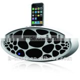 Super Quality Newly Design Bluetooth Speaker with docking for iPod and iPhone,Super Bass