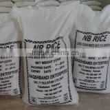 Long grain White Rice from Pakistan