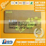 Four-Color Offset Printing PVC plastic business card/membership loyalty card/club VIP card