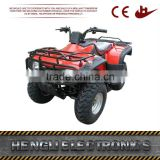 Hummer Strongest Quad bike HL-A250 250cc