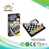 Newest high quality top quality magnet chess set