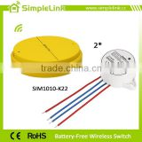 China factory wireless photocell switch for led light