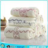100% cotton high quality satin jacquard woven bath towel wholesale satin jacquard woven towel cotton terry satin jacquard towel
