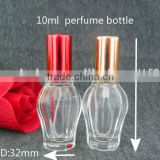 10ml electrochemical aluminum perfume spray cap and pump for spray bottle,Transparent Airless Bottle,