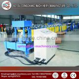 trade assurance popular hebei dongchang Highway guardrail panel installation roll forming machine