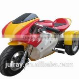 350W Mini Wholesale Electric Pocket Bike