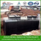 Wastewater treartment equipment, civil engineering equipment