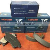 wholesale china factory Truck Brake Shoe Manufacturer for Jeep Chevrolet