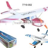 rc hobby helicopter