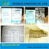 Mancozeb 80%WP, 85% TC, agrochemical fungicide 8018-01-7