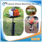 zhiyou 52CC and 63cc model Earth Auger Drill Bits Manufacturer (WhatsApp:0086 15639144594)