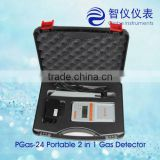 PGas-24-O2 Multifunctional Flammable co2 measuring instrument lpg battery gas detector with high quality