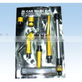 water flow alloy long handle car cleaning brush kit