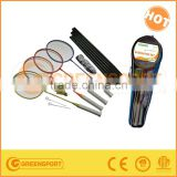 GSBS88-4 Player Badminton Racket