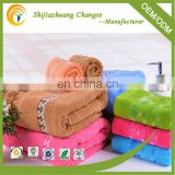 100% Cotton Christmas Gift Towel Sets Solid Color Embroidery 2pcs Bath/Face Towel Set Towels Bathroom