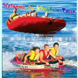 2015 Inflatable water UFO towable boat
