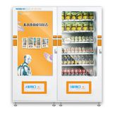 WM55T0 Vending Machine For Sale Bill & Coin Oprated Vending Machine